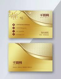 Printing Companies Singapore